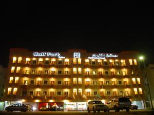 Photo of Gulf Park Hotel Apartment
