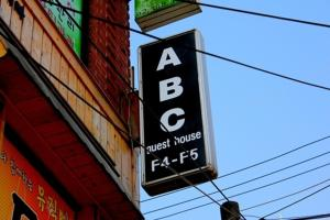 Photo of Abc Guesthouse
