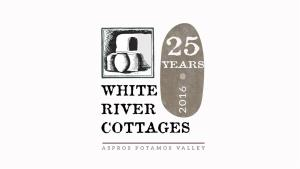 White River Cottages - 23 of 47