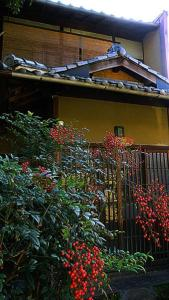Photo of Kyoto Guesthouse Kyo No En