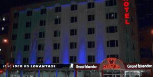 Photo of Hotel Grand Iskender