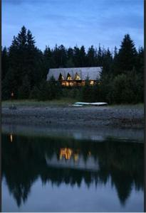 Photo of Glacier Bay Lodge