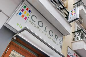 Colors Rooms & Apartments - 11 of 36