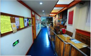 Captain Hostel, Ostelli  Shanghai - big - 17