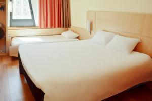 Hotel ibis Styles Toulouse Blagnac Aeroport (8 of 86)