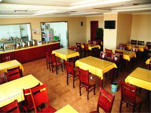 GreenTree Inn Zhejiang Taizhou Tiantai Bus Station Express Hotel, Hotels  Tiantai - big - 14