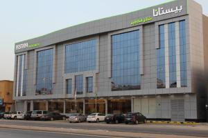 Pestana hotel Apartments 2, Residence  Riyad - big - 1