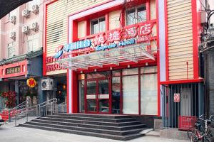 Photo of Hualijiahe Express Hotel   Beijing Gulou