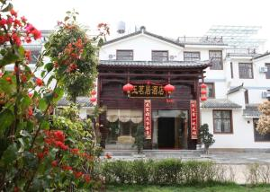 Photo of Yumingju Hotel