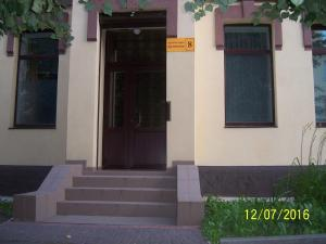 Gostevoy Apartment, Affittacamere  Vinnytsya - big - 108