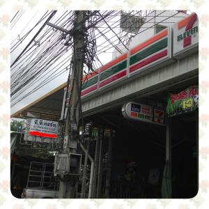 The Backpacker Station, Appartamenti  Nonthaburi - big - 17