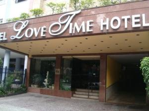 Photo of Love Time Hotel (Adult Only)