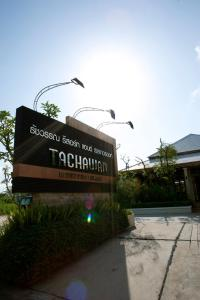 Tachawan Resort & Restaurant