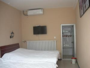 Beijing Shaojia Guest House, Farmházak  Peking - big - 5