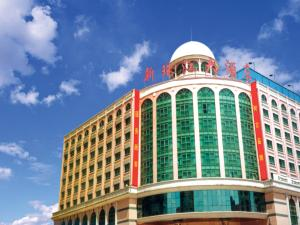 Photo of New Pearl River Hotel