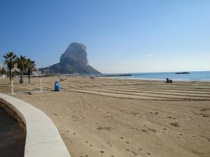 Apartment Oceanic, Apartmanok  Calpe - big - 11