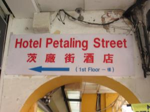 Photo of Hotel Petaling Street
