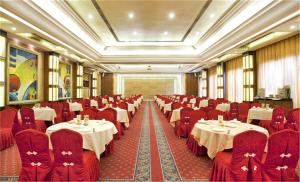 Foshan Carrianna Hotel, Hotely  Foshan - big - 37