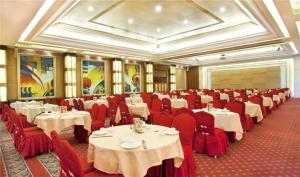 Foshan Carrianna Hotel, Hotely  Foshan - big - 35