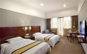 Foshan Carrianna Hotel, Hotely  Foshan - big - 18