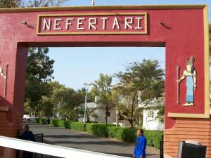 Photo of Nefertari Hotel Abu Simble