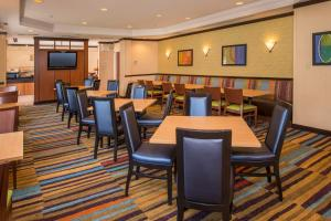 Fairfield Inn Dulles Airport Chantilly, Szállodák  Chantilly - big - 33