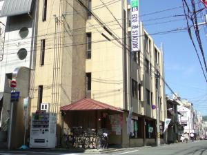 Photo of Daily Apartment House Oike Ivy