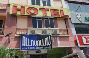 Photo of Gombak Star Hotel