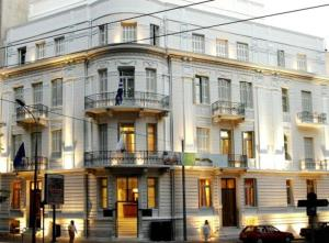 Photo of Art Hotel Athens
