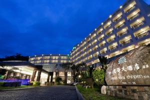 Hotel Royal Chihpin, Hotels  Wenquan - big - 91