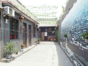 Pingyao Gold Dragon Guest House, Affittacamere  Pingyao - big - 14