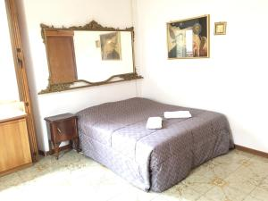 Roma Youth Bed and Breakfast - abcRoma.com