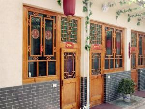 Changjuyuan Guesthouse, Guest houses  Pingyao - big - 7