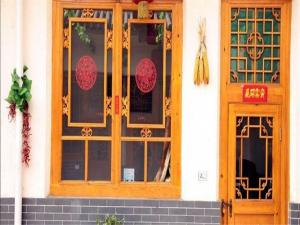 Changjuyuan Guesthouse, Guest houses  Pingyao - big - 11