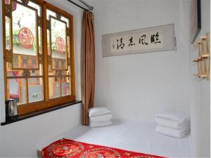 Changjuyuan Guesthouse, Guest houses  Pingyao - big - 12