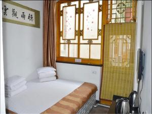Changjuyuan Guesthouse, Guest houses  Pingyao - big - 13