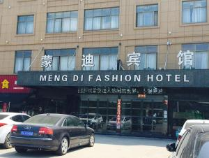 Mengdi Fashion Inn, Hotely  Yiwu - big - 1