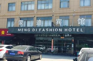 Mengdi Fashion Inn, Hotely  Yiwu - big - 6