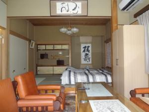 Japanese-Style Room with Garden View 101