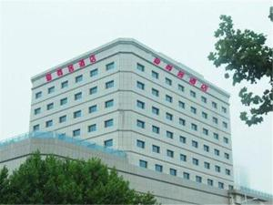 Izunco Inn Qingdao Xiangjiang Road, Hostince  Huangdao - big - 7