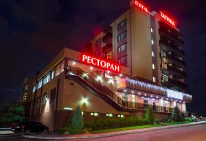 Zagrava Hotel, Hotely  Dněpropetrovsk - big - 1