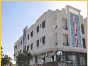 Photo of Hotel Siddharth Residency