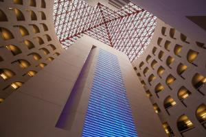 Radisson Blu Hotel, Lyon (6 of 45)