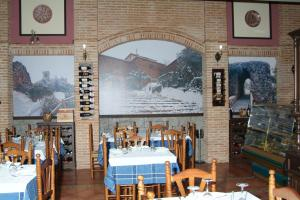 Foto Hotel Restaurante Casa Marchena
