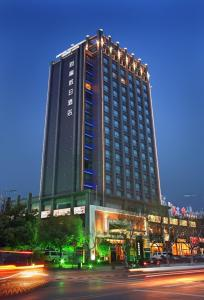 Photo of Fortune International Holiday Hotel