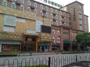 Photo of Green Tree Inn Jiangsu Nantong Middle Qingnian Road Business Hotel