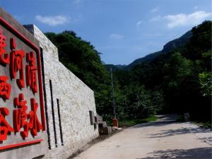 Beijing Qingshui Hewan Woodhouse Hotel, Hotely  Miyun - big - 21