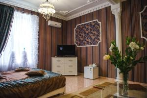 Welcome, Hotels  Dnipro - big - 27