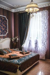 Welcome, Hotels  Dnipro - big - 28