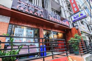 Hilik Boutique Hostel, Hostely  Manila - big - 56